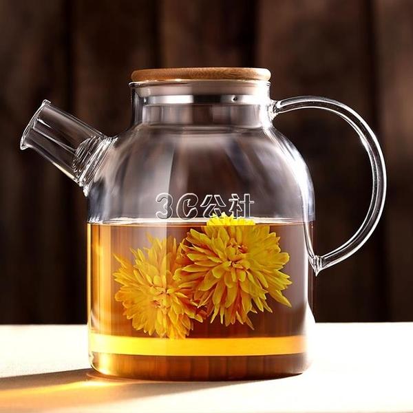 耐高溫玻璃水壺泡茶煮茶加厚花茶茶壺單壺燒水大容量耐熱家用 快速出貨