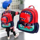 兒童書包 幼兒園書包恐龍卡通男寶寶1-3-6歲兒童小背包男孩女童雙肩包輕便5
