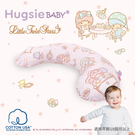 HugsieBABY寶貝防螨抱枕-雙星仙子