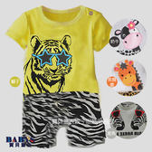連身衣 馬達加斯加 動物園 ZOO 連身衣 棉質 薄款 四款  寶貝童衣