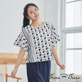 【Tiara Tiara】百貨同步 條紋幾何寬袖純棉上衣(藍/橘/黃)