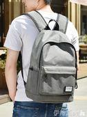 電腦包背包男士後背包韓版青年電腦旅行校園初中高中學生書包男時尚 伊蒂斯女裝