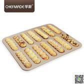 閃電泡芙模不黏14連長條形手指餅干模 烘焙工具 蛋糕模具igo 摩可美家
