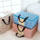【八八八】e網購~【提手視窗衣服棉被子收納袋(中號)55*36*20 LA082 】NO135