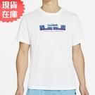 【現貨】NIKE DRI-FIT LEBRON 男裝 短袖 休閒 棉質 導濕 速乾 印花 白【運動世界】DB6179-100