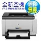 HP LaserJet Pro CP10...