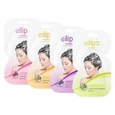 印尼 ellips 護髮維生素髮膜(20g/片) 款式可選【小三美日】
