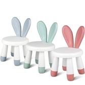 兒童凳子小椅子靠背家用塑料矮凳小板凳兒童凳【聚可愛】