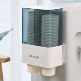 一次性杯子架取杯器飲水機杯子架子置物架自動紙杯架家用水取杯架 創意空間