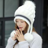 帽子女士冬天韓版潮百搭針織毛線帽冬季保暖加厚護耳帽時尚兔毛帽【卡米優品】