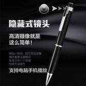 現貨 專業錄音筆攝像1080P高清降噪小型 商務寫字攝像頭【3C玩家】