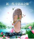 洞洞鞋 夏季新款瑪麗珍豹紋防滑洞洞鞋果凍鞋女涼鞋沙灘鞋坡跟厚底涼拖鞋 快速出貨