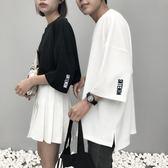 情侶半袖2018夏裝新款原宿bf風正韓潮學生班服T恤短袖男女打底衫