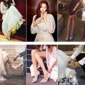 灰姑娘水鉆婚鞋新娘鞋婚紗照高跟鞋女單鞋伴娘秋鞋新款網紅水晶鞋 小艾時尚