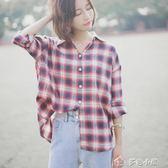 秋裝學院風小翻領寬鬆長袖紅色格子襯衫女冬裝百搭打底襯衣 多色小屋