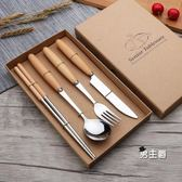 餐具組合木柄餐具套裝西餐牛排刀叉不銹鋼筷子勺子四件套禮盒裝(男主爵)