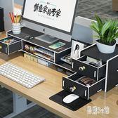 電腦架顯示器螢幕架臺式支架辦公室桌面屏墊高架子底座置物架 DJ3111『易購3c館』