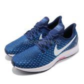 Nike 慢跑鞋 Air Zoom Pegasus 35 藍 白 飛馬 透氣工程網面 氣墊避震 男鞋【PUMP306】 942851-404