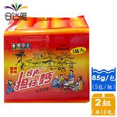 正統 台南担仔麵-紅蔥湯麵 85g/包 (5包入/組)x2組【合迷雅好物超級商城】