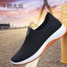 【DNKE506】女士休閒帆布鞋 輕便 好穿 免鞋帶 加厚牛筋底