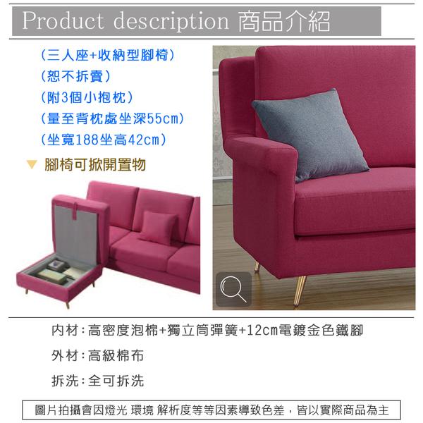《固的家具GOOD》274-2-AJ 伯格L型布沙發【雙北市含搬運組裝】