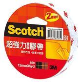 SCOTCH超強力雙面棉紙膠帶12mm*5yd【愛買】