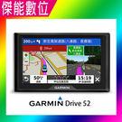 Garmin Drive 52【贈吸盤救星+保護貼】 5吋 GPS衛星導航 測速提醒 另 GARMIN DRIVE 51