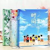 相冊影集相冊本紀念冊插頁式家庭4寸5寸6寸400張大容量盒裝過塑