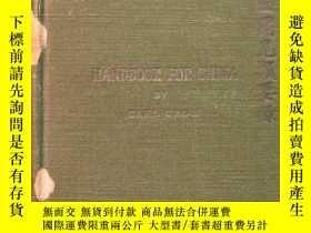 二手書博民逛書店【包罕見】The Travelers Handbook For