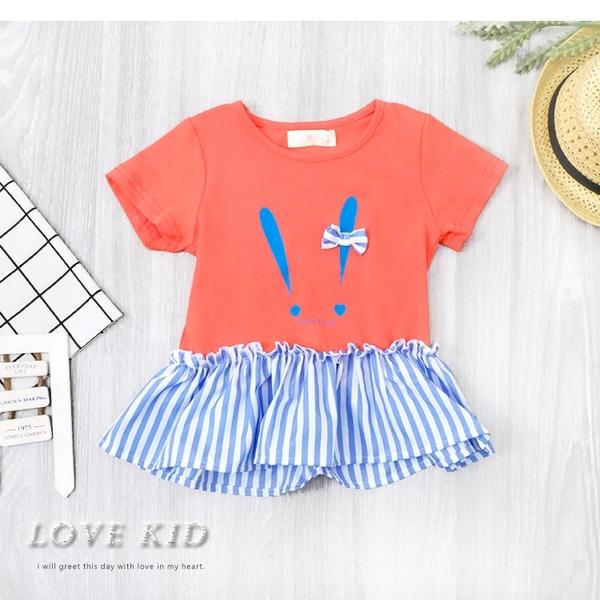驚嘆號藍條紋波浪下擺短T 春夏童裝 女童棉T 女童上衣 女童短袖 女童T恤