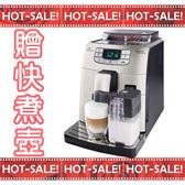 《搭贈溫控快煮壺》Philips Saeco Intelia Cappuccino HD8753 / HD-8753 飛利浦 全自動 咖啡機