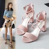涼鞋女夏中跟粗跟2020新款一字扣帶仙女風韓版百搭學生羅馬高跟鞋『小淇嚴選』