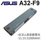 ASUS 日系電芯 電池 華碩 F6,F6E,F6A,F6K,F6S,F9,F9DC,F9E,F9F,F9J,F9S,A32-F6, A32-F9