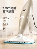 日本UONI由利蒸汽拖把高溫除菌電動擦地家用非無線清潔機神器 mks薇薇