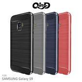 QinD SAMSUNG Galaxy S9 / S9+ 拉絲矽膠套 TPU保護殼 全包邊 防摔 軟殼 手機殼