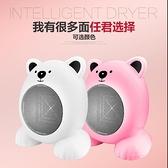 台灣現貨110V卡通迷妳小熊暖風機 辦公家用桌面多功能暖風扇 可愛小型取暖器 時尚芭莎