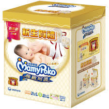 滿意寶寶 極緻呵護新生賀禮(NBx2包、S號x1+Moony防溢母乳墊x1包)【台安藥妝】