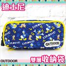迪士尼 x OUTDOOR 唐老鴨 奇奇蒂蒂 雙層 鉛筆袋 收納袋 化妝包 防水 日本正版 該該貝比日本精品