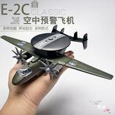 男孩合金飛機模型客機玩具仿真飛機轟炸機金屬戰斗機兒童飛機玩具(限時八八折)