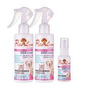 寵物樂 PetsLove 滅菌消毒噴劑 (30ml+200mlx2) 人氣超值組