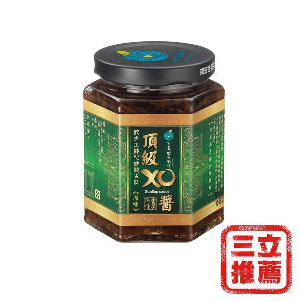 【宏嘉】頂級原味干貝醬(贈送Q版純鵝油90ML)-電電購