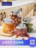 玻璃瓶子密封罐帶蓋雜糧儲物罐儲存罐奶粉瓶食品泡菜壇子大號罐子