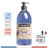 Le Comptoir du bain 馬賽麗芙 繽紛馬賽皂薰衣草橄欖沐浴露 1000ml【巴黎丁】