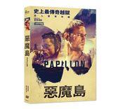 惡魔島 DVD | OS小舖