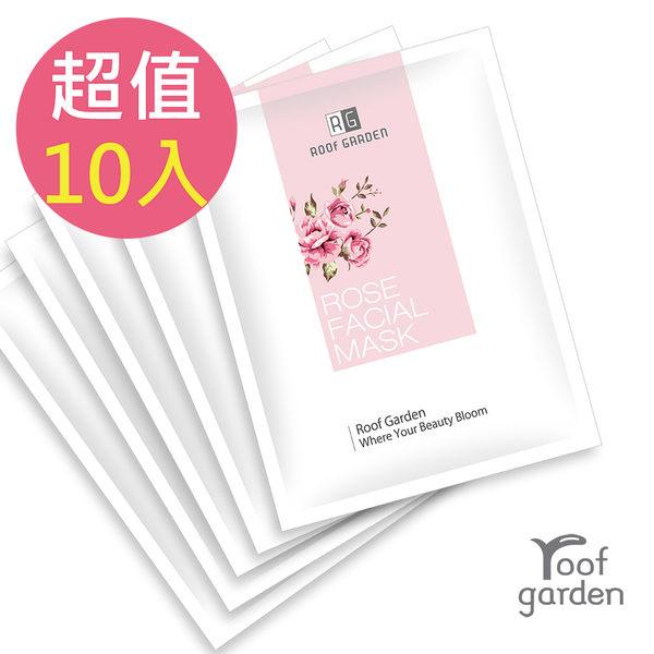 【Roof Garden】玫瑰奇肌水導面膜超值組 X(10入) 美肌養成必敗 部落客推薦好評熱賣款