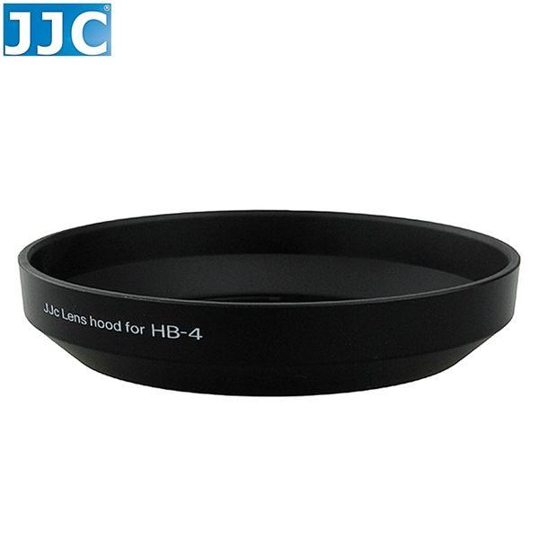 又敗家@JJC副廠Nikon遮光罩HB-4遮光罩Nikkor 20mm F/2.8D DAF可反扣相容原廠Nikon遮光罩HB-4太陽罩lens hood
