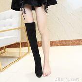 長靴 過膝長靴女高跟顯瘦彈力靴秋季新款尖頭粗跟高筒靴子  潔思米