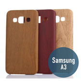 SAMSUNG 三星 Galaxy A3 (2015版) 木紋PU軟殼 輕薄 防摔 手機套 手機殼 保護殼 保護套