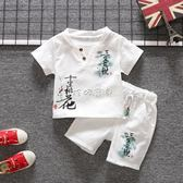 童裝漢服 男童唐裝夏裝短袖夏季童裝男寶寶嬰兒童棉麻國學服漢服套裝中國風 珍妮寶貝