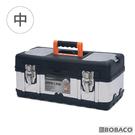 【加厚鋼手提工具箱-中】不銹鋼工具盒 手提工具箱 收納箱 收納盒 電工專用鐵工具箱